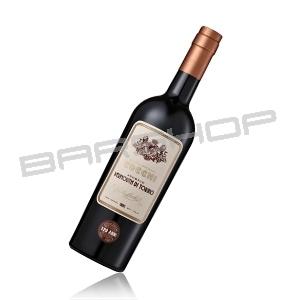 Storico Vermouth Torino Cocchi Rosso